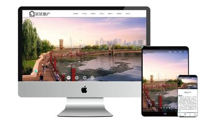 建筑地产工程企业网站模板